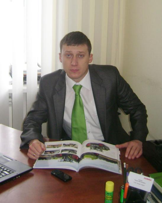 Голюк Тарас Вікторович