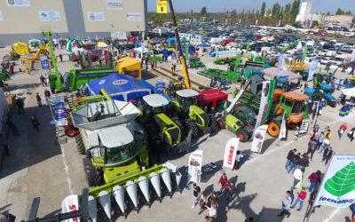 Міжнародна агропромислова виставка АгроЕкспо 2016